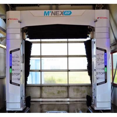 mnex22 کارواش اتوماتیک اصفهان
